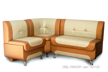 Модульный диван Люксор
