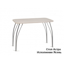 Стол Астра