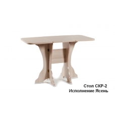 Стол СКР-2