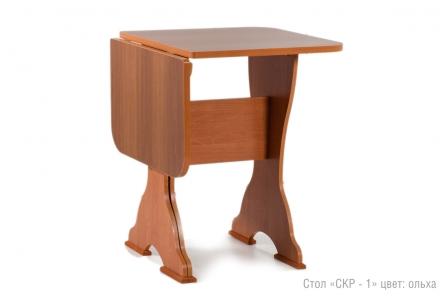Стол СКР-1